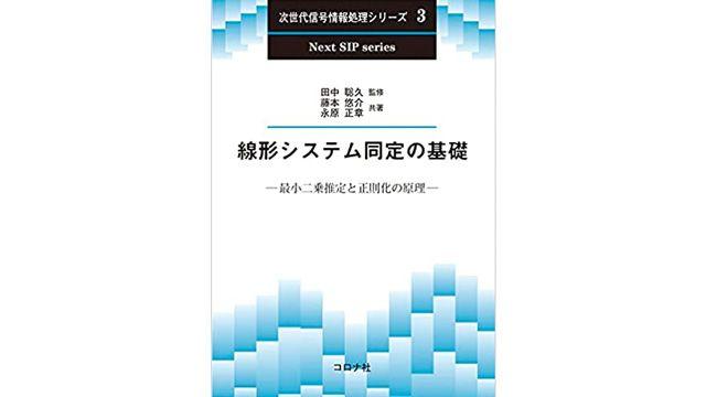 ひたすら楽して音響信号解析: MATLABで学ぶ基礎理論と実践 (日本語)