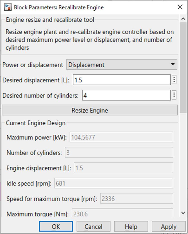 Resize Engine 機能のユーザーインターフェース