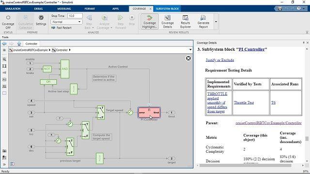 Simulink Coverage を使用して、モデルおよび生成コードのテストカバレッジを測定します。