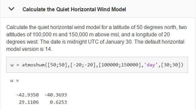 特定の時間と場所における風モデルを計算します。