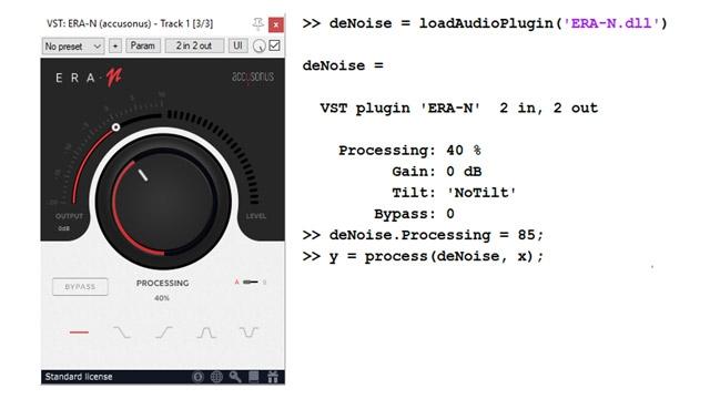 オーディオノイズ除去用の外部 VST プラグイン (Accusonus ERA-N) と MATLAB のプログラミング インターフェイスの例