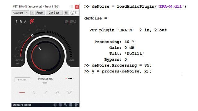 左側は、オーディオノイズ除去用の商用オーディオプラグインの UI で、ノイズ抑制のレベルを設定する大きなノブが特徴です。右側の数行のコードは、同じプラグインをインポートして、MATLAB オブジェクトとしてプログラムで使用する方法を示しています。