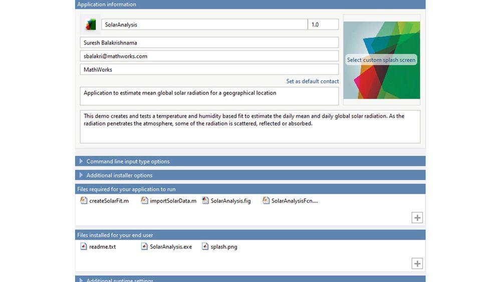 要件に適合するようにアプリケーションのインストーラーをカスタマイズ。