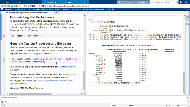 ディープラーニング プロセッサの FPGA 実装をカスタマイズし、論理合成可能な RTL を生成します。