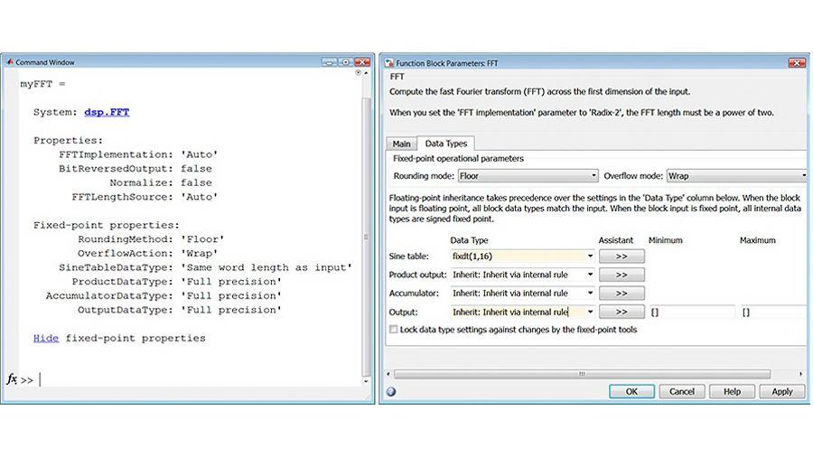 固定小数点データ型の FFT プロパティ