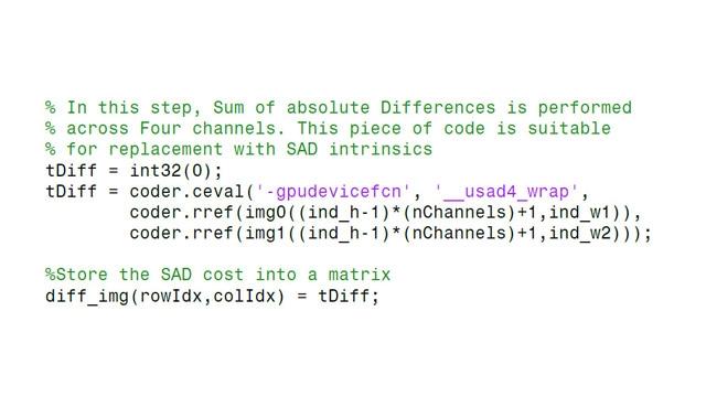 生成されたコードに既存の CUDA コードを統合