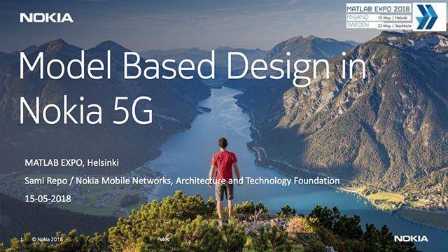 Nokia 5G でのモデルベースデザイン