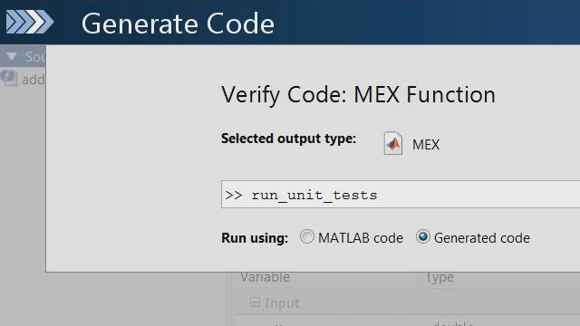 MATLAB ユニット テスト フレームワークを使用し、MATLAB コードに変更を加えたときに、MATLAB Coder によって生成された C コードでユニット テスト エラーが発生するかどうかをチェックします。
