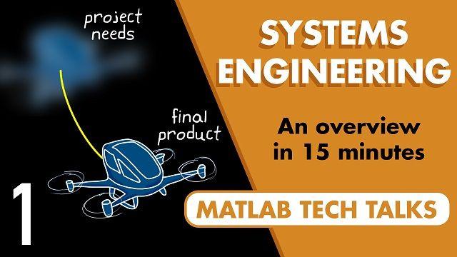 システム エンジニアリング